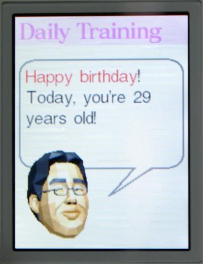 brain_age_birthday